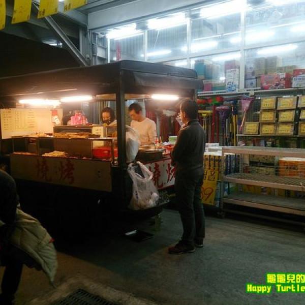 台南市 美食 攤販 攤販燒烤 小貨車燒烤