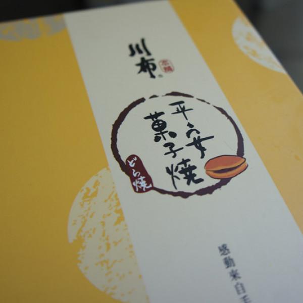 台中市 美食 餐廳 烘焙 川布伴手禮