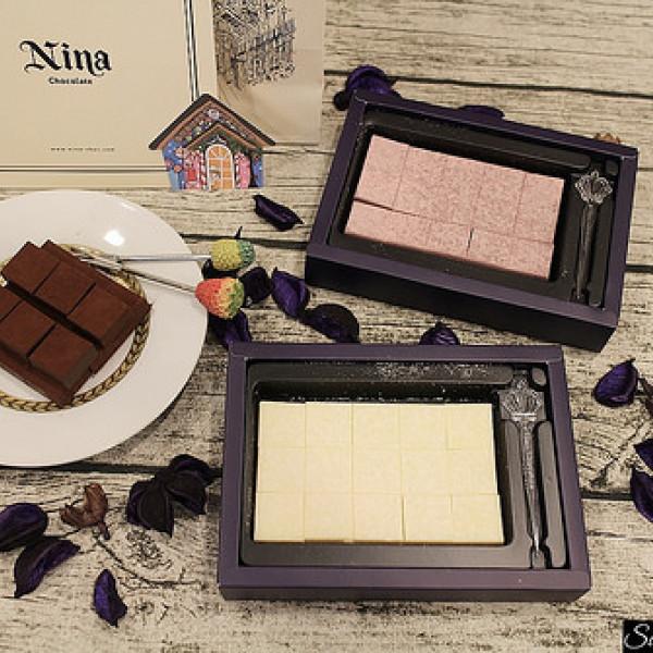 南投縣 餐飲 糕點麵包 Nina妮娜巧克力工坊 Nina de Chocolate