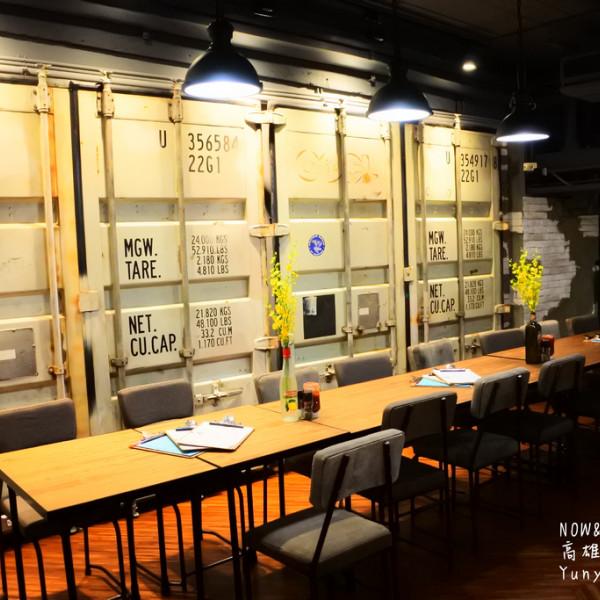 高雄市 餐飲 多國料理 多國料理 Now & Then by NYBC