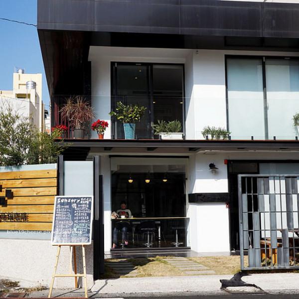 台中市 餐飲 咖啡館 新銳咖啡