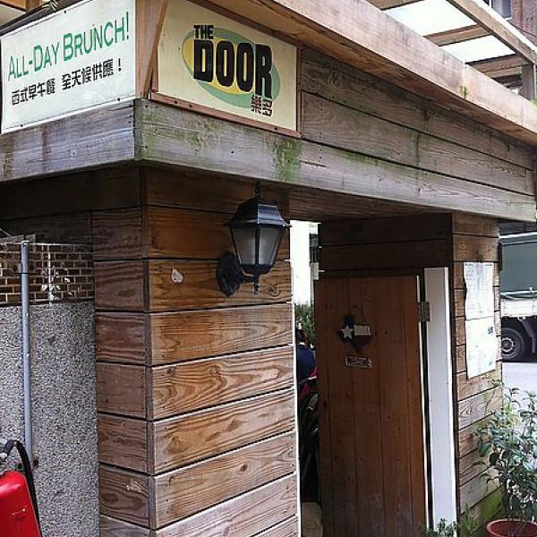 台北市 美食 餐廳 異國料理 美式料理 THE DOOR 樂多西式餐廳