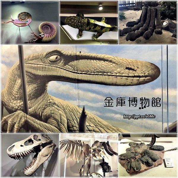 台北市 休閒旅遊 土銀展示館