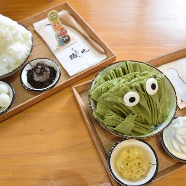 台中市 餐飲 飲料‧甜點 冰店 路地 氷の怪物
