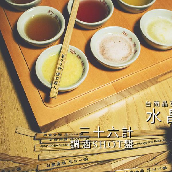 台南市 餐飲 餐酒館 台南晶英酒店 水晶廊
