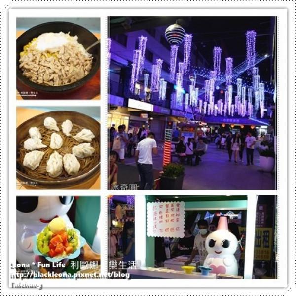 台中市 美食 餐廳 異國料理 南洋料理 嘩哈哈