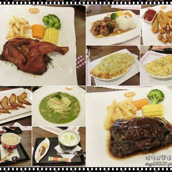 桃園市 美食 餐廳 咖啡、茶 咖啡、茶其他 I-GO Cultural Restaurant