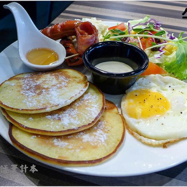 新北市 美食 餐廳 異國料理 美式料理 午號出口