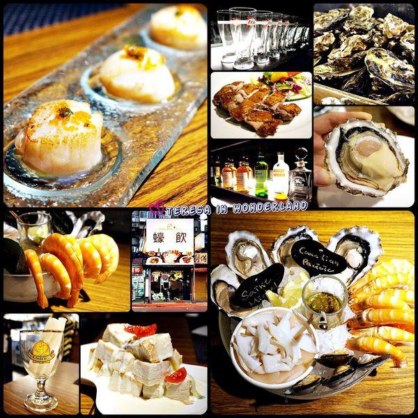 台北市 美食 餐廳 異國料理 異國料理其他 Oyster Inn 蠔飲