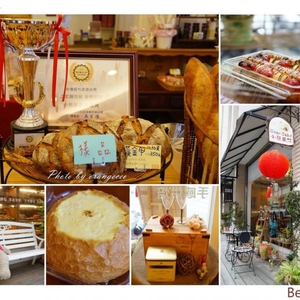 彰化縣 美食 餐廳 烘焙 小熊菓子 Bear Cake 員林店