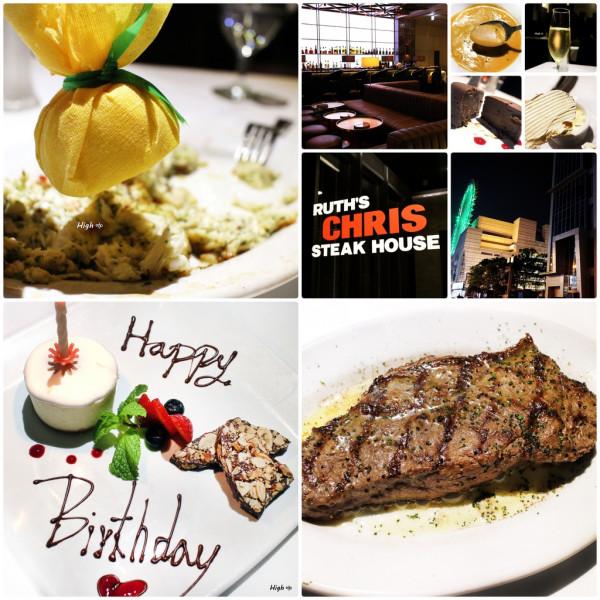 台北市 美食 餐廳 異國料理 Ruth's Chris Steak House茹絲葵經典牛排館 (大直店)