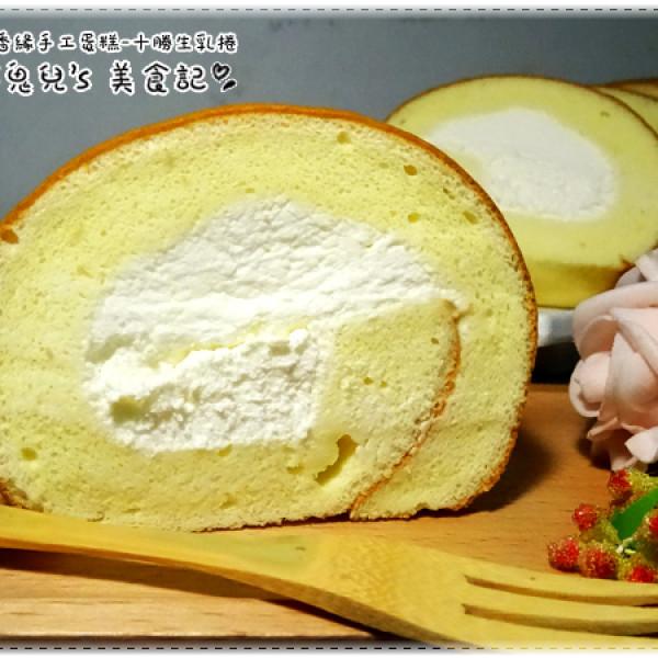 彰化縣 美食 餐廳 飲料、甜品 飲料、甜品其他 稻香緣手工蛋糕鹿港總店