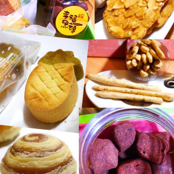 台中市 購物 特產伴手禮 吉圓品鮮餅舖