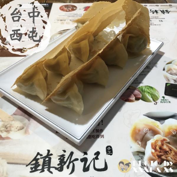 台中市 餐飲 港式粵菜 鎮新記