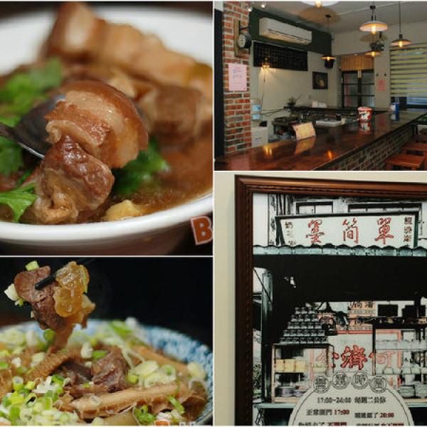 新竹市 餐飲 中式料理 墨簡單料理