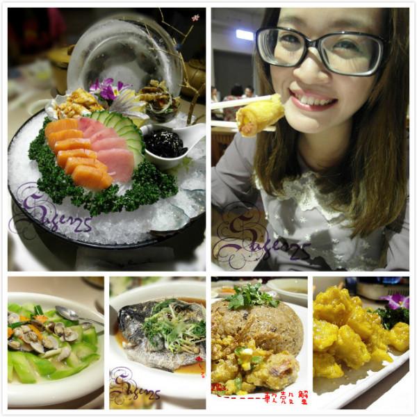 新北市 餐飲 客家料理 南庄客家風味美食餐廳