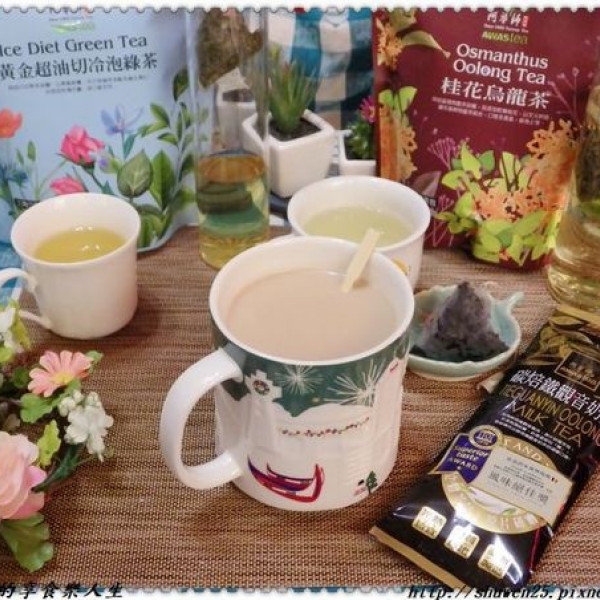 台中市 餐飲 茶館 阿華師茶業