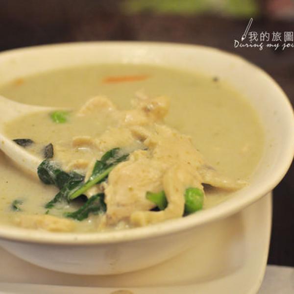 新北市 美食 餐廳 異國料理 泰式料理 泰味小屋sunnythai(永安店)