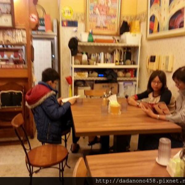 台北市 餐飲 義式料理 希斯酪義大利麵