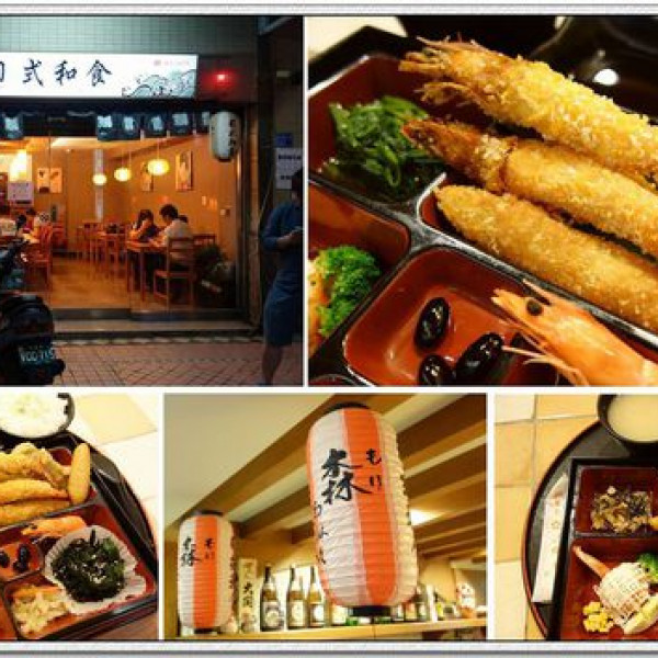 台南市 餐飲 日式料理 森日式和食