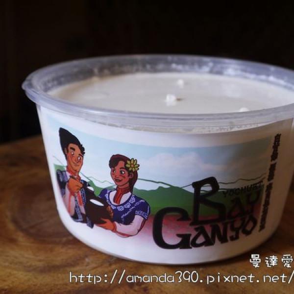 台南市 餐飲 飲料‧甜點 甜點 白甘餘保加利亞優格