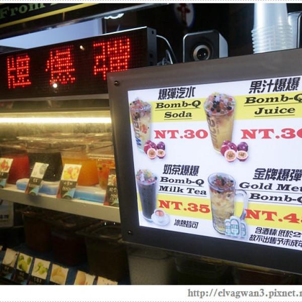 台南市 餐飲 飲料‧甜點 冰店 爆彈汽水