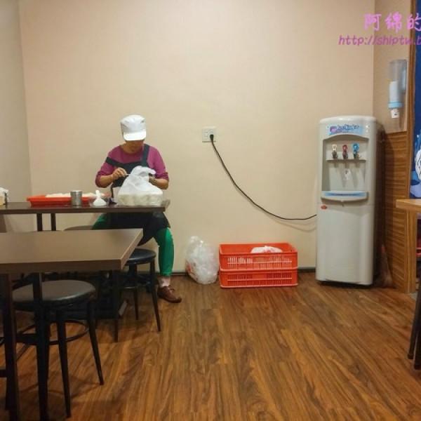 桃園市 美食 餐廳 中式料理 麵食點心 宇都宮餃子
