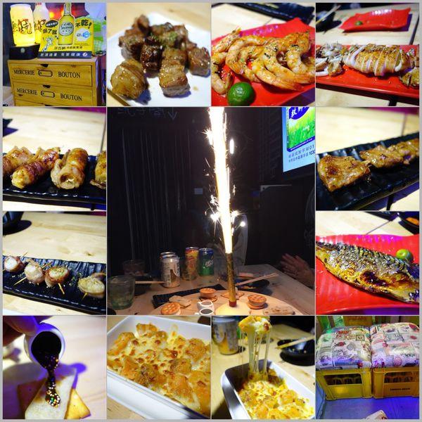 台北市 美食 餐廳 餐廳燒烤 寶島燒.創意食堂