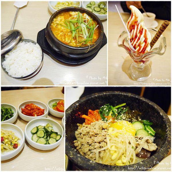 台中市 美食 餐廳 異國料理 韓式料理 小日籽韓食館