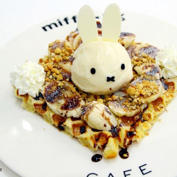 新北市 美食 餐廳 咖啡、茶 咖啡館 Miffy x 2% Cafe米飛兔咖啡