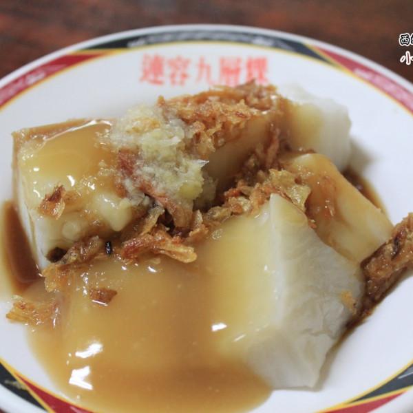 雲林縣 餐飲 夜市攤販小吃 黃家九層粿