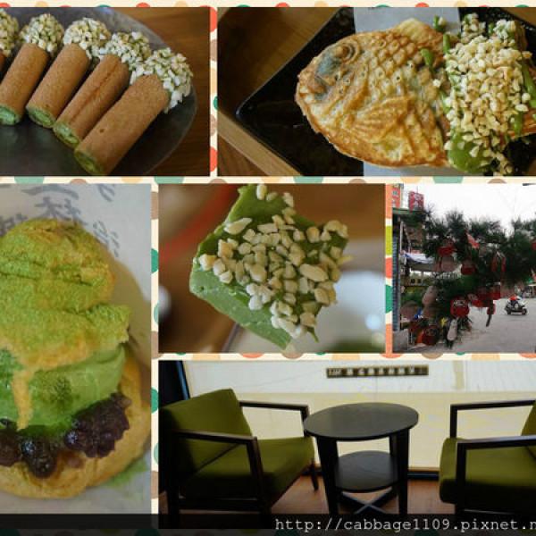 屏東縣 餐飲 飲料‧甜點 冰店 三星園抹茶概念館