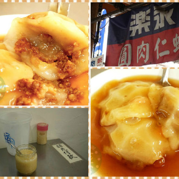 台南市 美食 餐廳 中式料理 小吃 永樂蝦仁肉圓