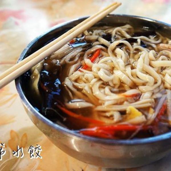 高雄市 美食 餐廳 中式料理 麵食點心 客集第水餃