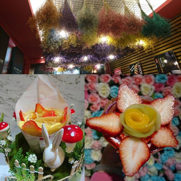 高雄市 美食 餐廳 飲料、甜品 甜品甜湯 Fun Tower日本軟式可麗餅 (明華店)