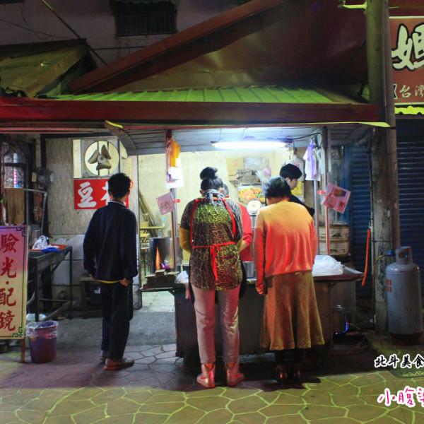 彰化縣 餐飲 夜市攤販小吃 奠安宮1號豆花店