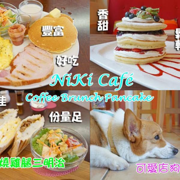 台中市 美食 餐廳 咖啡、茶 咖啡、茶其他 NiKi Cafe