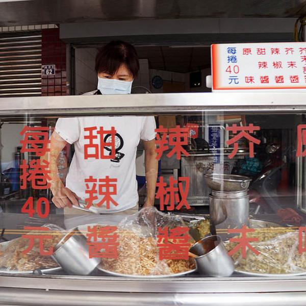 台中市 餐飲 台式料理 游記潤餅