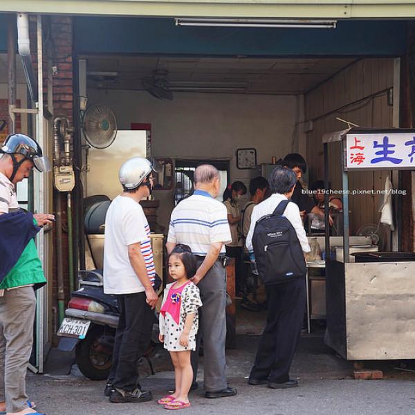 台中市 美食 餐廳 中式料理 小吃 上海生煎包
