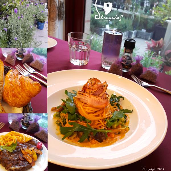 桃園市 美食 餐廳 異國料理 法式料理 國王烘焙Bistro 181 法國餐廳