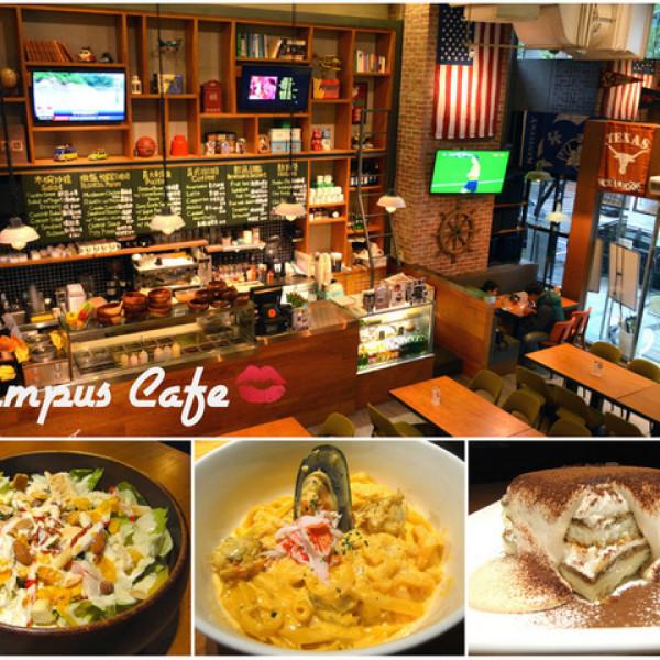 台北市 美食 餐廳 異國料理 美式料理 Campus Cafe (內湖店)
