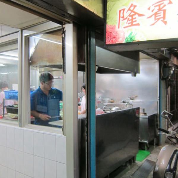 屏東縣 美食 餐廳 火鍋 沙茶、石頭火鍋 隆賓汕頭火鍋
