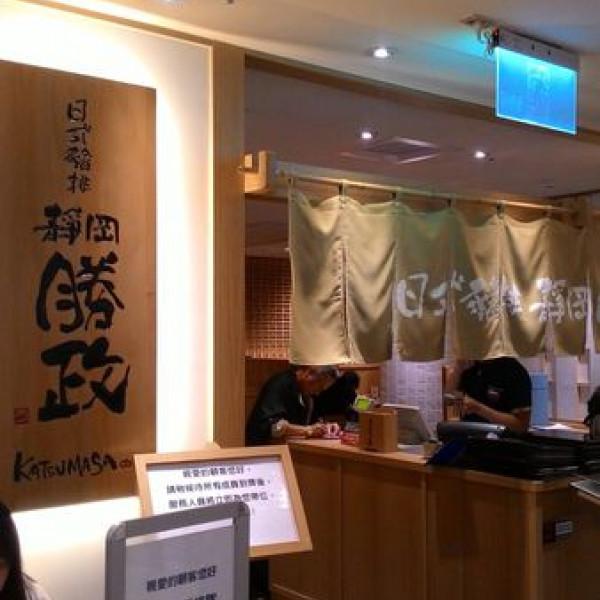 台中市 美食 餐廳 異國料理 日式料理 靜岡勝政日式豬排 (台中中友店)