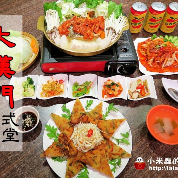 台北市 餐飲 韓式料理 大漢門韓式食堂