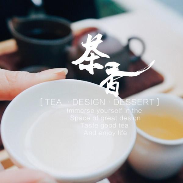 台北市 美食 餐廳 咖啡、茶 中式茶館 開門茶堂