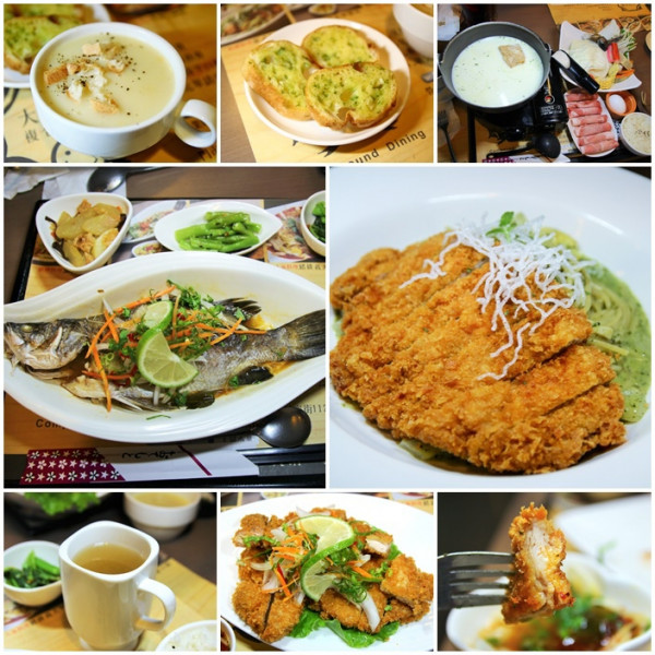 高雄市 美食 餐廳 異國料理 多國料理 大同小異複合式餐飲