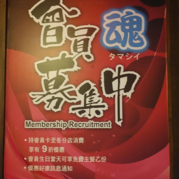 桃園市 美食 餐廳 異國料理 日式料理 番樂屋