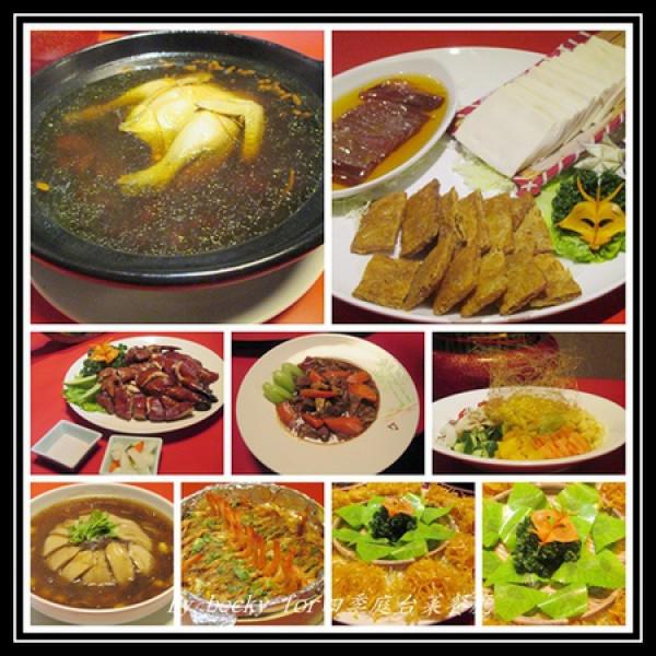 台北市 餐飲 台式料理 四季庭中式料理台菜餐廳