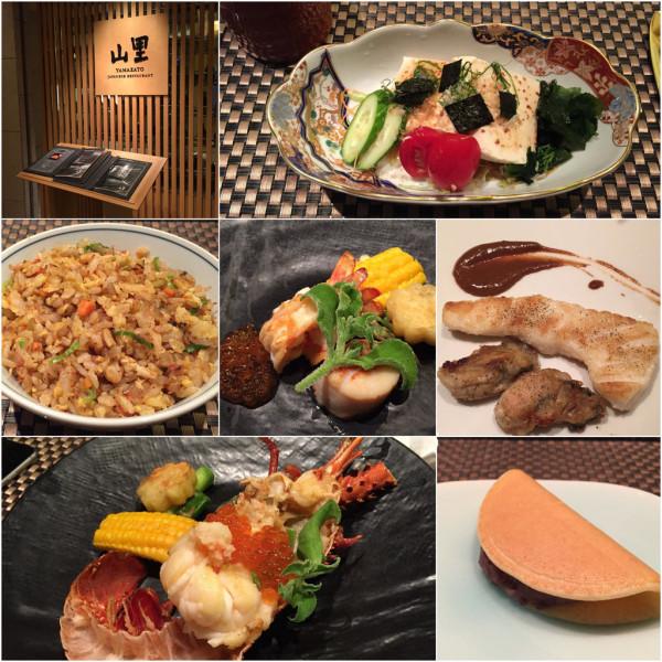 台北市 餐飲 日式料理 大倉久和 三里日本料理