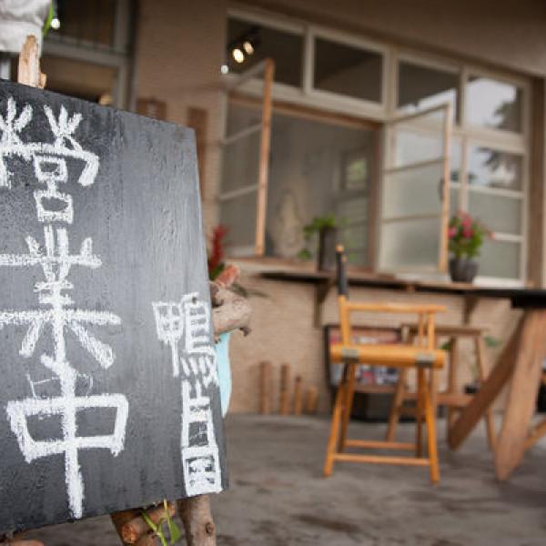 宜蘭縣 美食 餐廳 中式料理 熱炒、快炒 鴨片吳